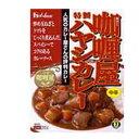 【ハウス食品】カリー屋ハヤシカレー(中辛)210g×10個セット☆食料品 ※お取り寄せ商品