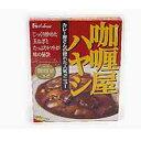 【ハウス食品】カリー屋ハヤシ 210g×10個セット☆食料品 ※お取り寄せ商品