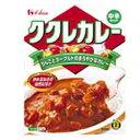 【ハウス食品】ククレカレー(中辛)210g×10個セット☆食料品 ※お取り寄せ商品