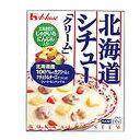 【ハウス食品】北海道シチュー(クリーム)210g×10個セット☆食料品 ※お取り寄せ商品