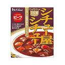 【ハウス食品】シチュー屋シチュー(ビーフ)210g×10個セット☆食料品 ※お取り寄せ商品