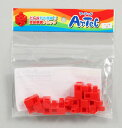 【毎日ポイント2倍】【アーテック】Artecブロック ハーフB 8P 赤 ※お取り寄せ商品 【RCP】