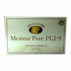 【毎日ポイント2倍】【救心製薬】メシマピュアPL2・5 90包 ※お取り寄せ商品【RCP】