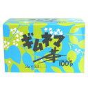 【送料無料の20個セット】【毎日ポイント2倍】【昭和製薬】ギムネマ茶100% 2g×52ティーバッグ ※お取り寄せ商品 【RCP】