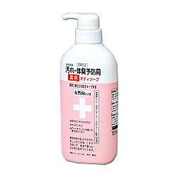 【クロバーコーポレーション】体臭予防薬用ボディソープ 女性向 450ml ※お取り寄せ商品【CLV】【RCP】【10P03Dec16】