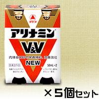 【武田薬品】アリナミンV&V NEW(50ml×2本)×5セット ※お取り寄せ商品【RCP】【10P03Dec16】