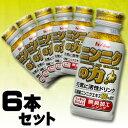 【ハウス食品】ニンニクの力 100ml ×6個セット☆食料品 ※お取り寄せ商品