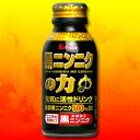 【ハウス食品】黒ニンニクの力 100ml☆食料品 ※お取り寄せ商品