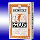 【内外薬品】ケロリン 12包【第2類医薬品】