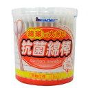 【日進医療器】綿球が大きい抗菌綿棒 110本×2個セット【RCP】【10P03Dec16】