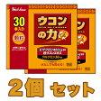 【ハウス食品】ウコンの力顆粒(1.5g*30袋)×2個セット☆食料品 ※お取り寄せ商品【RCP】【10P03Sep16】
