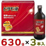 【森田薬品】ビタモ液 630g3本入【RCP】【HLSDU】