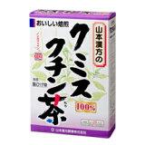 【毎日特価】【山本漢方】100%クミスクチン茶 3g×20包☆☆※お取り寄せ商品【RCP】【HLSDU】