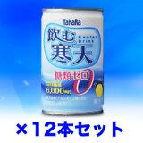 【タカラバイオ】飲む寒天(糖類ゼロ) 160g×12本セット【RCP】【HLSDU】【10P20Sep14】