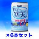 【タカラバイオ】飲む寒天(糖類ゼロ) 160g×6本セット【RCP】【10P03Dec16】
