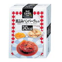 【キューピー】ユニットカロリーグルメ 煮込みハンバーグセット 420g☆食料品※お取り寄せ商品