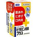 【第3類医薬品】【皇漢堂製薬】ビタミンBBプラス クニヒロ 140錠 ※お取り寄せになる場合もございます 【RCP】【10P03Dec16】