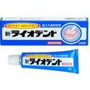 【ライオン】新ライオデント 白色 40g ※お取り寄せ商品【KM】【RCP】【10P03Dec16】