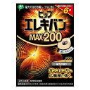 なんと!あの【ピップ】ピップエレキバンMAX200 お試しサイズ 合計24粒セット(6粒×4個) が「この価格!?」しかも毎日ポイント2倍..