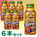 【お得な6個セット】なんと!あの【ハウス食品】ウコンの力 スーパー 120ml が「この価格!?」※お取り寄せ商品【RCP】