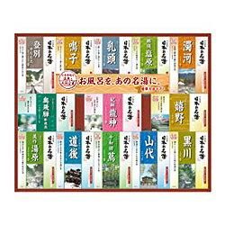 【バスクリン】NMG−50F ツムラの日本の名湯ギフト◆お取り寄せ商品【RCP】【10P03Dec16】