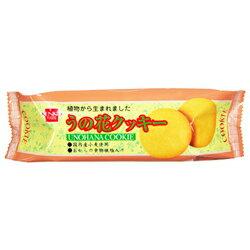 【健康フーズ】うの花クッキー ◎お取り寄せ商品【...の商品画像