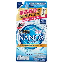 なんと!あの【ライオン】トップ SUPER NANOX(スーパー <strong>ナノックス</strong>) つめかえ用 360g が「この価格!?」 しかも毎日ポイント2倍! ※お取り寄せ商品【RCP】