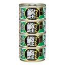 【アイシア 株式会社】純缶鰹づくし かつお白身100% 80g4P★ペット商品(箱販売)