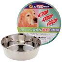 【ドギーマンハヤシ 株式会社】ステンレス製食器 皿型・大型犬用(L)★ペット商品
