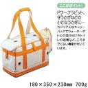 【ジェックス 株式会社】GEX お散歩バッグ(オレンジ)★ペット商品