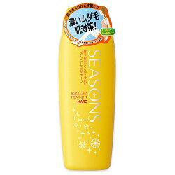【明色化粧品】シーズンズ アフターケアトリートメン