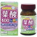 【井藤漢方製薬】葉酸400 Ca・Feプラス 30g 120...