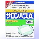 【第3類医薬品】【久光製薬】サロンパスAe 140枚【RCP】【10P03Dec16】
