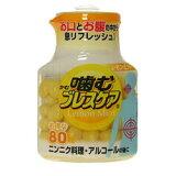 【小林製薬】噛むブレスケアボトル(レモンミント) 80粒×5個セット☆日用品※お取り寄せ商品【RCP】【HLSDU】【10P01Mar15】