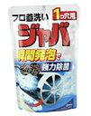 【ジョンソン】フロ釜洗い ジャバ 1つ穴用 200g☆日用品※お取り寄せ商品