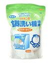 【シャボン玉販売】シャボン玉 食器洗い機専用パウダータイプ 500g☆日用品※お取り寄せ商品