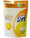 【P&G】ハイウォッシュジョイ オレンジピール つめかえ用 600g☆日用品※お取り寄せ商品