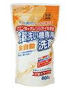 【ロケット石鹸】クエン酸+オレンジオイル 全自動食器洗い機専用洗剤 800g☆日用品※お取り寄せ商品