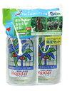 【サラヤ】ヤシノミ洗剤 詰替用 500ml*2パック☆日用品※お取り寄せ商品