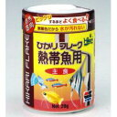 【キョーリン】ひかりフレーク 熱帯魚用(主食) 20g★ペット商品