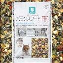 【マルカン】リスハムの主食バランスフードPRO 500g★ペット用品 『0827秋先2』