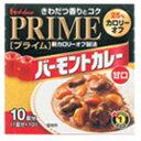 【ハウス食品】プライムバーモントカレー(甘口)185g ☆食料品