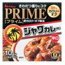 【ハウス食品】プライムジャワカレー(辛口)195g ×6個セット☆食料品 ※お取り寄せ商品