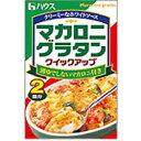 【ハウス食品】マカロニグラタンクイックアップ(ホワイトソース2皿分) ×10個セット☆食料品 ※お取り寄せ商品