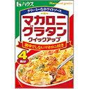 【ハウス食品】マカロニグラタンクイックアップ(ホワイトソース4皿分) ×10個セット☆食料品 ※お取り寄せ商品