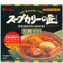 【ハウス食品】スープカリーの匠 レトルトタイプ(芳潤辛口) ×6個セット☆食料品 ※お取り寄せ商品