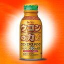 【ハウス食品】ウコンの力 ウコンエキスドリンク 100ml☆食料品 ※お取り寄せ商品