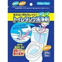 なんと!あの【ビエル】トイレタンク洗浄剤 35g×3包 が「この価格!?」しかも毎日ポイント2倍!※お取り寄せ商品【RCP】