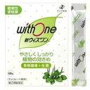 新ウィズワン(植物性便秘薬・チョコレート風味)スティック1.2g×48包