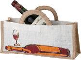 麻ワインバッグ 1本用 横型
